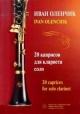 20 каприсов для кларнета соло